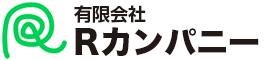銅・電線・真鍮・ステンレス・アルミ・鉄 高価買取|有限会社Rカンパニー